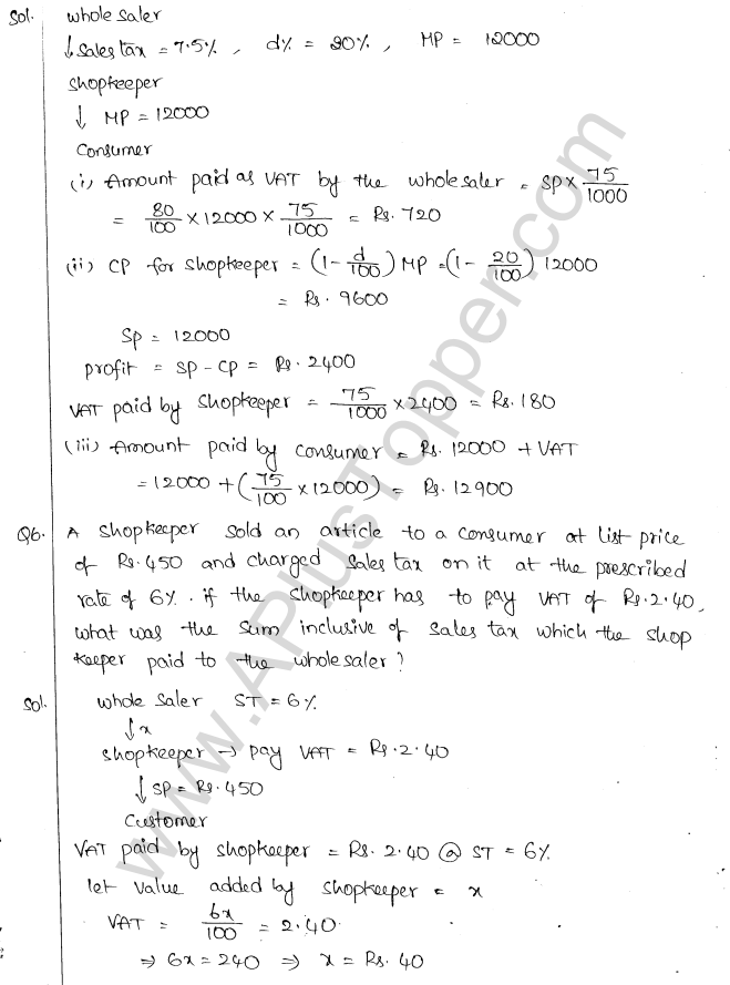 ml-aggarwal-icse-solutions-for-class-10-maths-chapter-2-sales-tax-and-value-added-tax-14