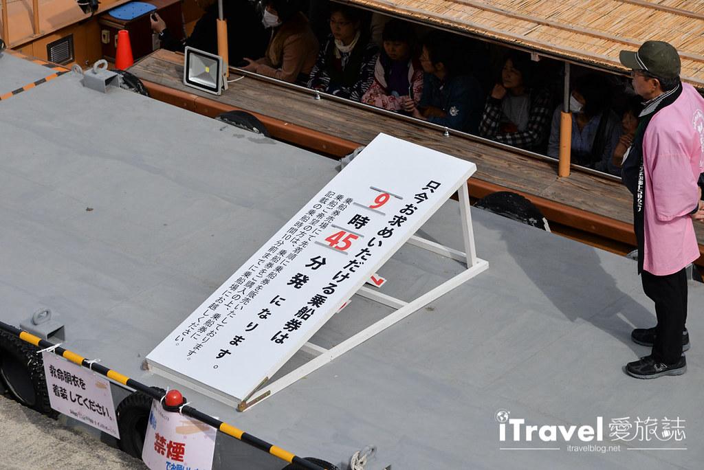 京都賞櫻景點 岡崎疏水道 (7)