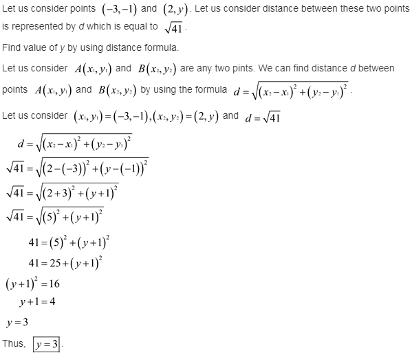 larson-algebra-2-solutions-chapter-8-exponential-logarithmic-functions-exercise-9-1-42e