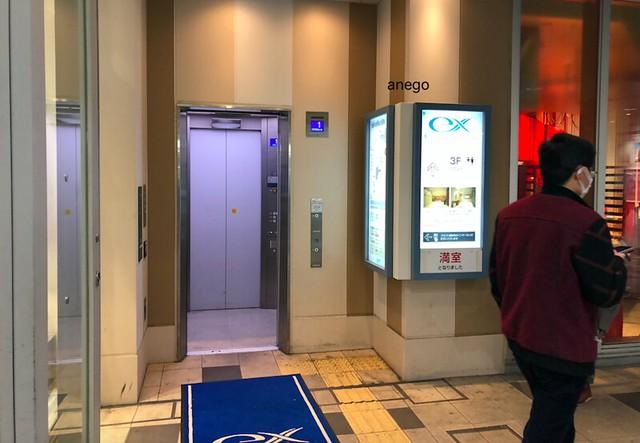京急EX Inn エレベーターを降りたところ