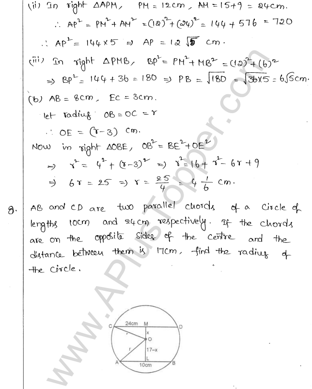 ml-aggarwal-icse-solutions-for-class-10-maths-chapter-16-circles-7