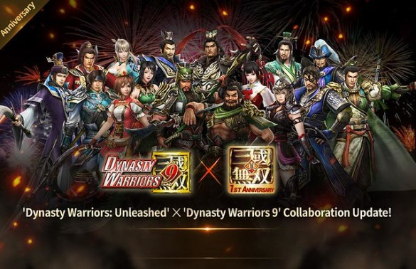 Dynasty Warriors Unleashed x Dynasty Warriors 9