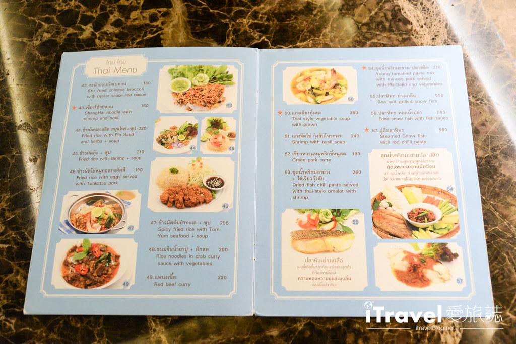 考艾美食餐廳 Look kai Restaurant (22)