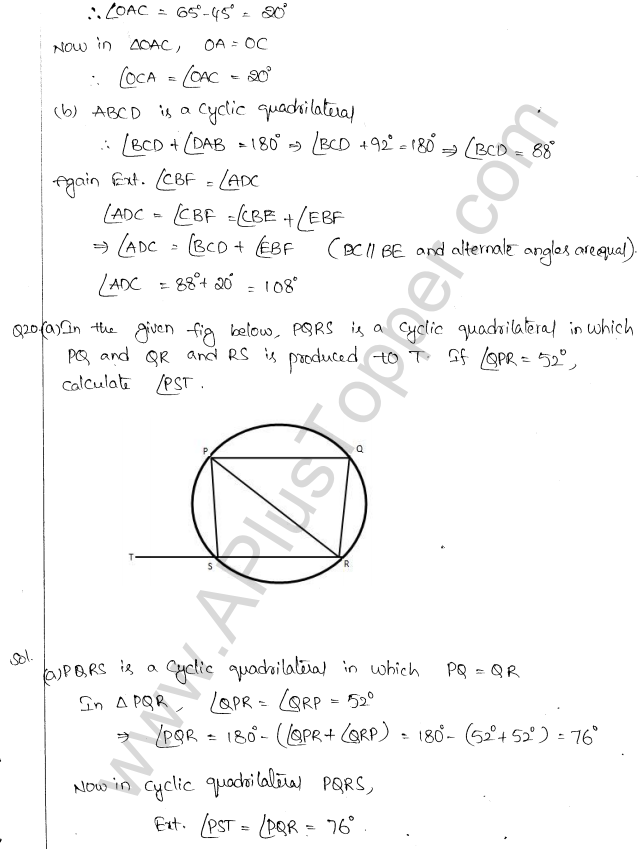ml-aggarwal-icse-solutions-for-class-10-maths-chapter-16-circles-47