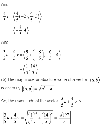 calculus-graphical-numerical-algebraic-edition-answers-ch-10-parametric-vector-polar-functions-exercise-10-2-23e1