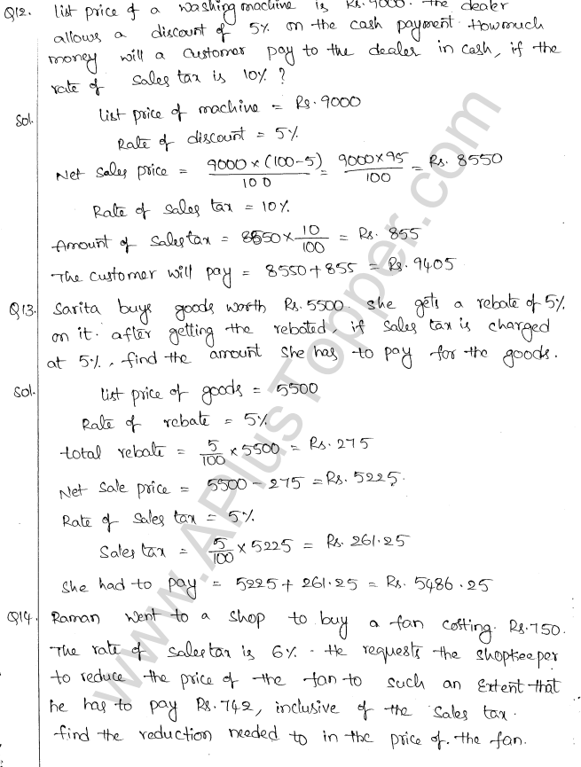 ml-aggarwal-icse-solutions-for-class-10-maths-chapter-2-sales-tax-and-value-added-tax-6