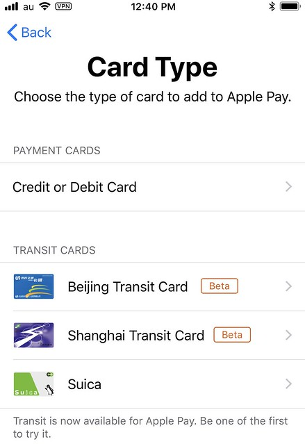 Apple Pay 上海