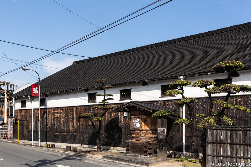 Fábrica de salsa de soja Marukin en Shodoshima