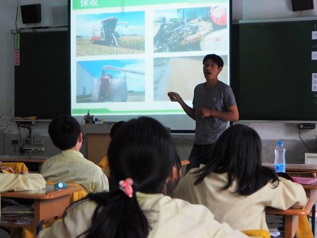 食農教育 (2)