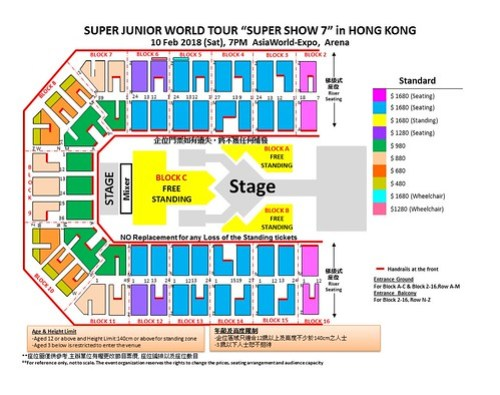 SS7 in Hong Kong Seating Plan