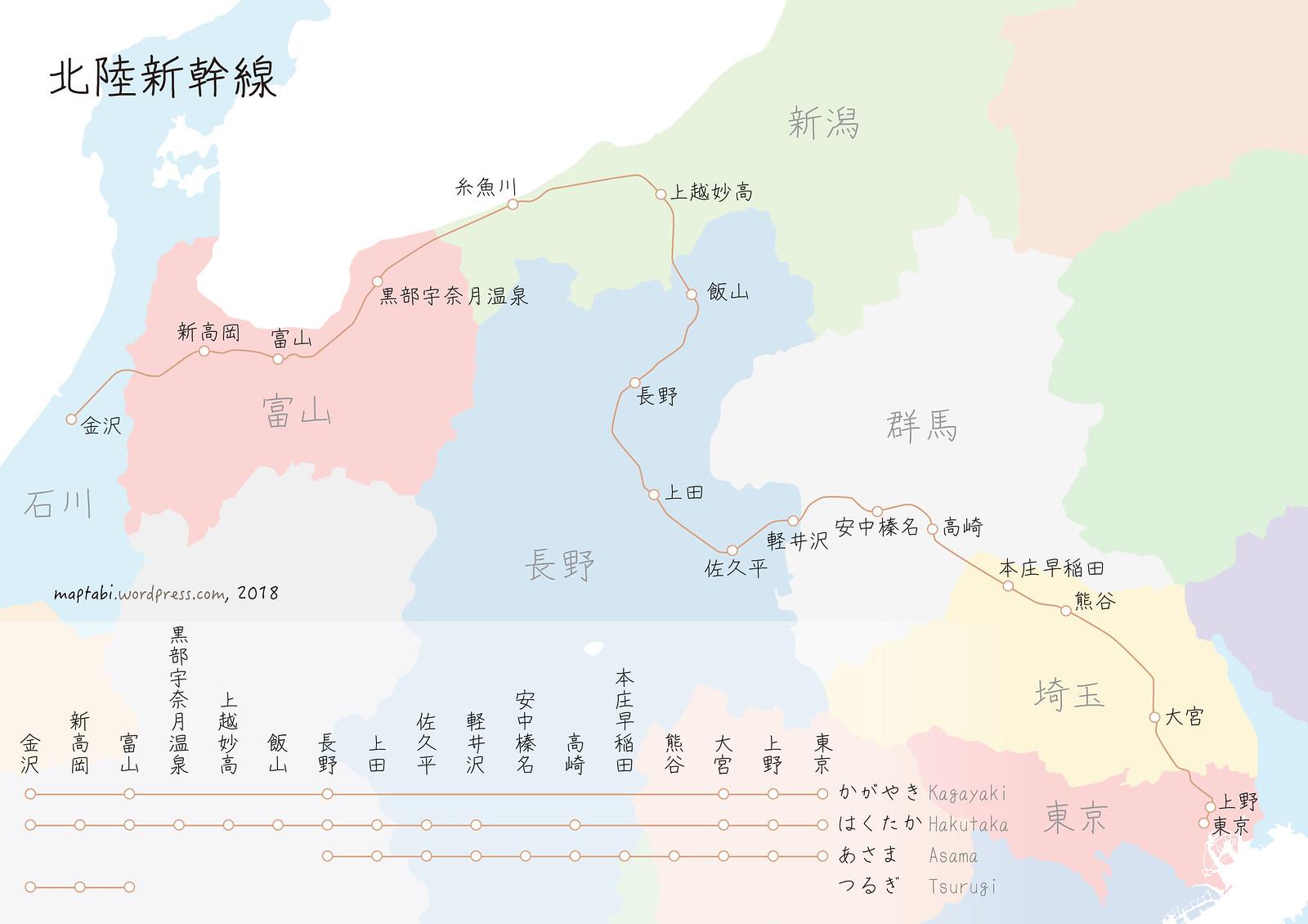 【北陸交通】 一分鐘了解北陸新幹線 – maptabi