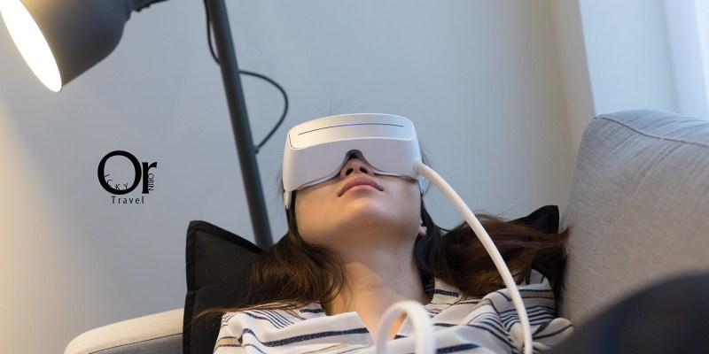 3C開箱 AURAI 水波式冷熱敷按摩眼罩,雙眼冷敷熱敷很輕鬆,水波式按摩眼罩讓深度眼部舒壓