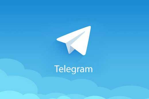 logo telegram yang sempat ditutup di indonesia
