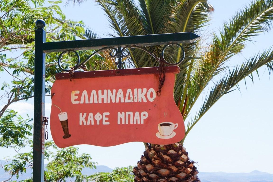 Kreikan kielen opiskelu: kuinka kreikka sujuu kolmen kuukauden jälkeen?