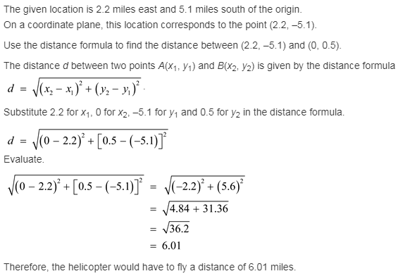 larson-algebra-2-solutions-chapter-8-exponential-logarithmic-functions-exercise-9-1-49e