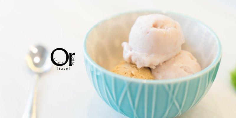 羅東美食|宜蘭必吃冰品,大王冰鋪的純天然冰淇淋,愛吃芋頭更不能錯過銷魂芋頭冰淇淋,濃郁又有口感