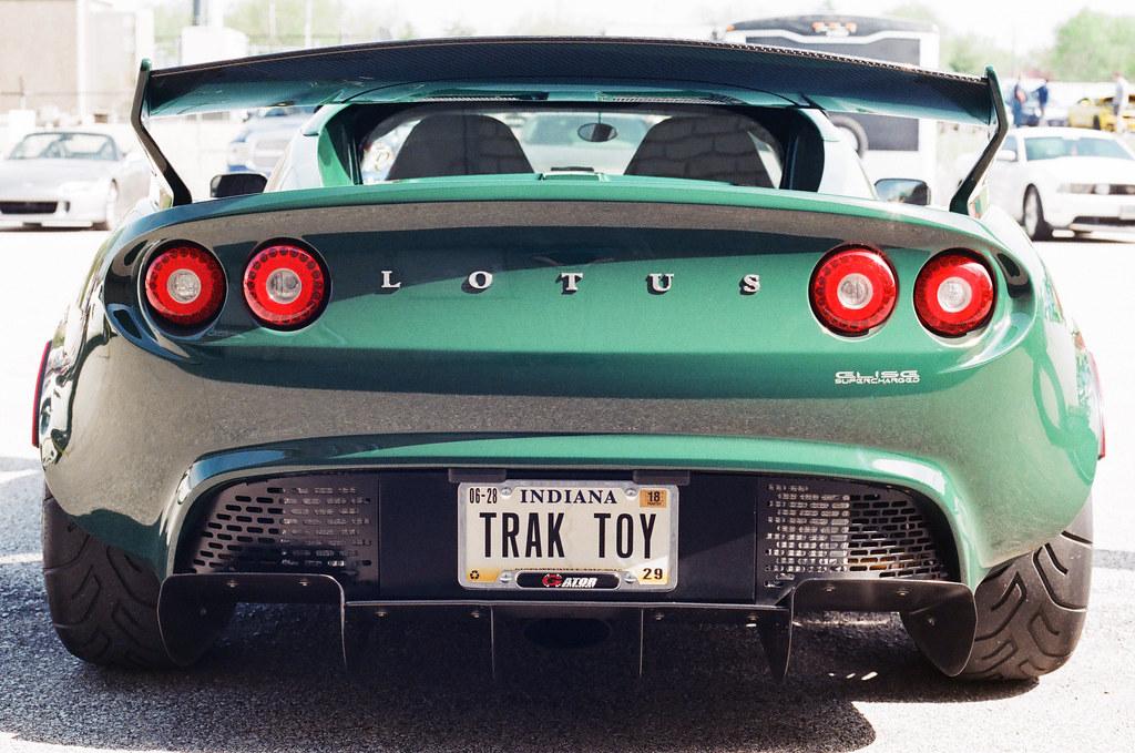 Lotus tail