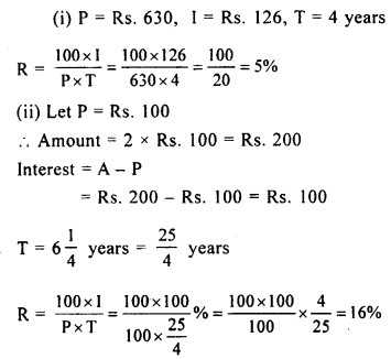 selina-concise-mathematics-class-8-icse-solutions-simple-and-compound-interest-A-6
