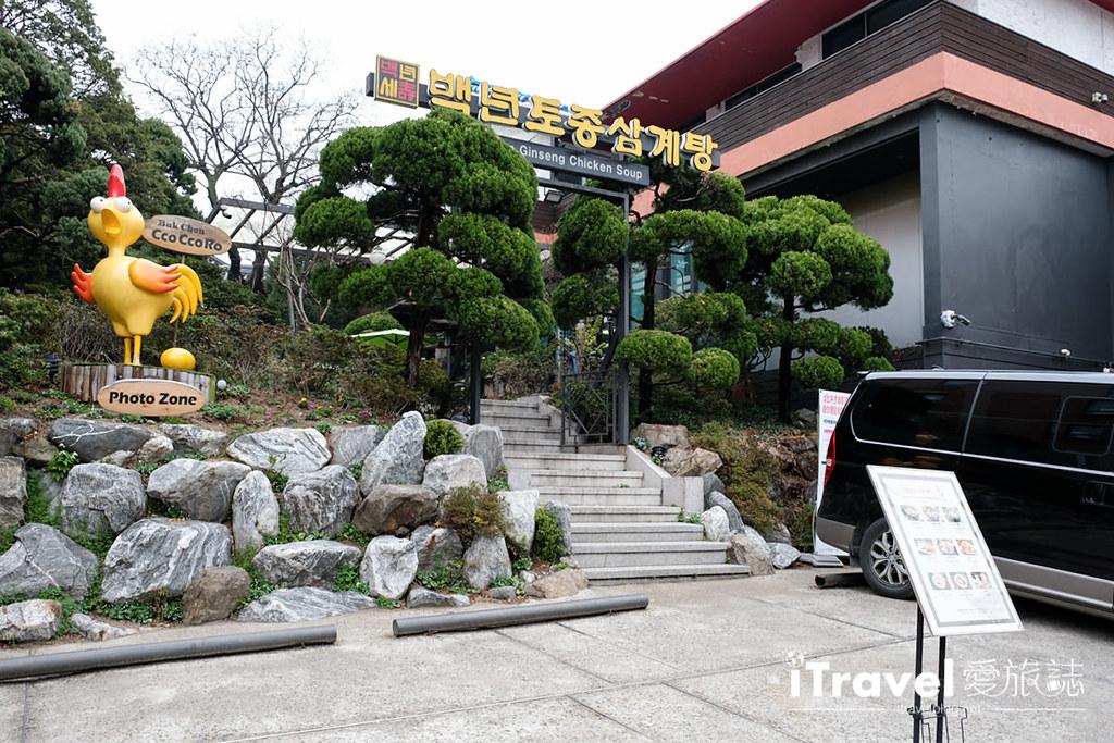 首爾美食餐廳 北村百年土種蔘雞湯 (2)