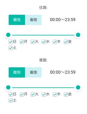 kiwi.com-31