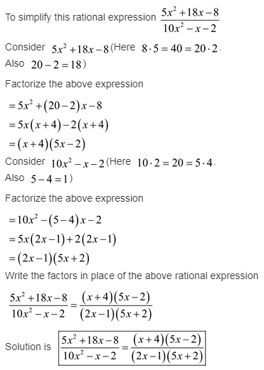 larson-algebra-2-solutions-chapter-8-exponential-logarithmic-functions-exercise-8-4-16e