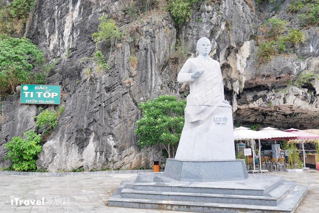 越南下龙湾天堂岛 (13)