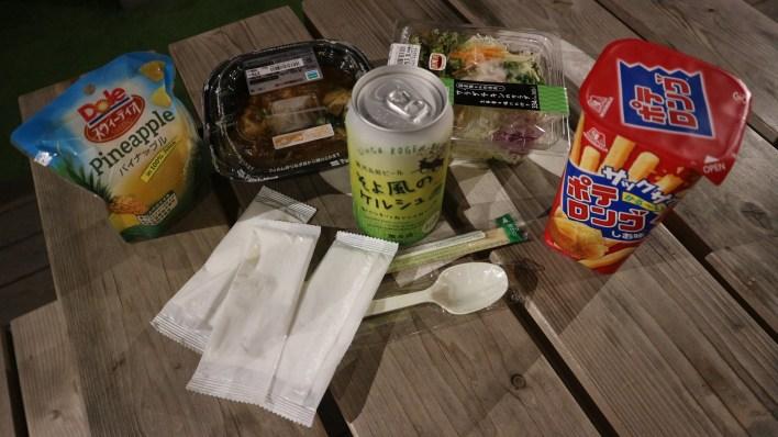 5 cosas que echas de menos al volver de Japón - Vol. 4. Cultura y curiosidades japonesas.