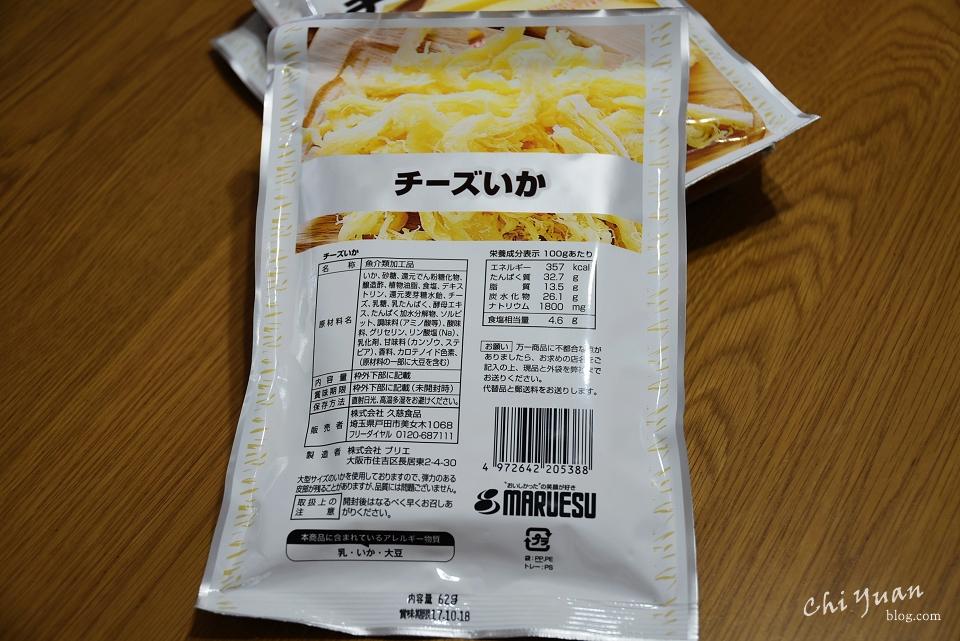 起司乳酪魷魚絲03.JPG