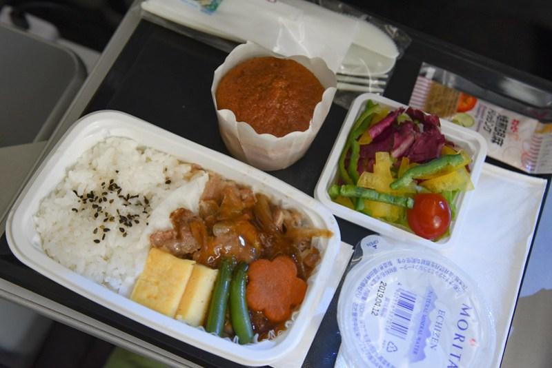 beef sukiyaki - premium meal at scoot