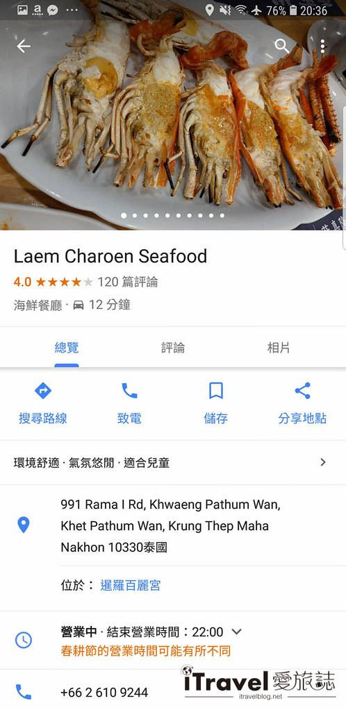 曼谷美食餐廳 Somtam Nua (4)