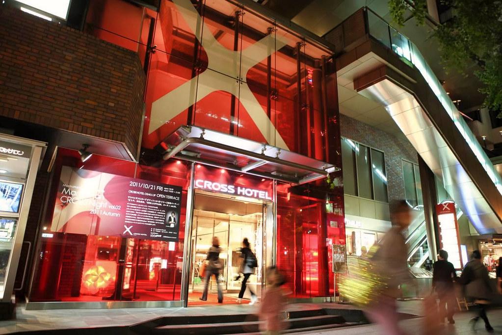 Cross Hotel Osaka 1