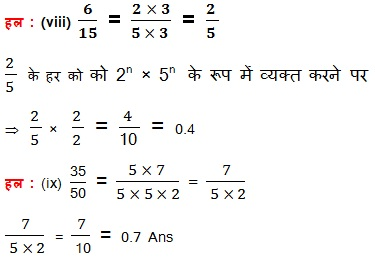 Solutions For NCERT Maths Class 10 Chapter 1 Real Numbers Hindi Medium 1.2 35