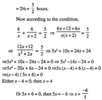 Selina Concise Mathematics Class 10 ICSE Solutions Chapter 6 Solving Problems Ex 6C 5
