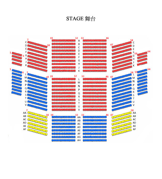 2018 PARK YUCHUN FANMEETING & MINI CONCERT - Seating Plan