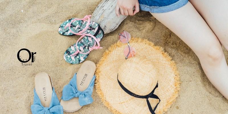 涼鞋推薦 將都會休閒輕鬆融入日常,台灣新創設計品牌METIS,時尚涼拖,涼拖鞋、人字拖
