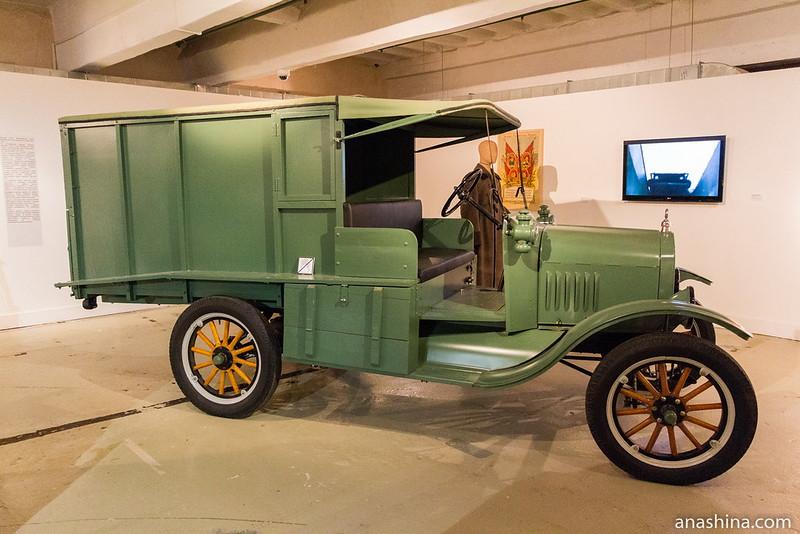 Ford-T, Музей Москвы