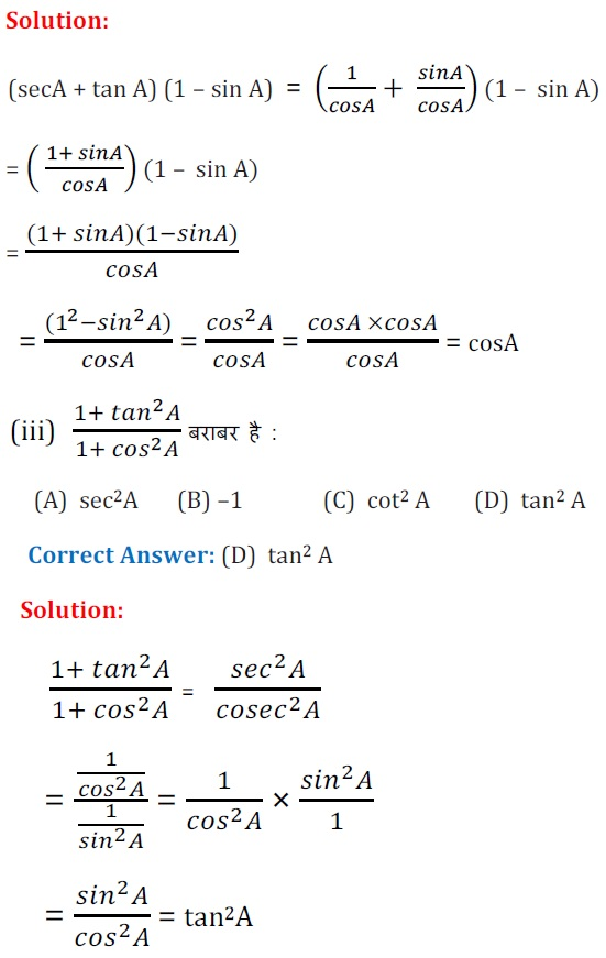 NCERT Solutions For Class 10 Maths PDF 8.1 34