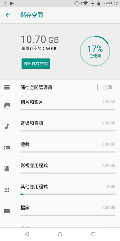 Screenshot_20180629-192212