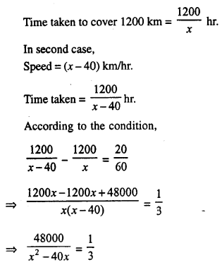 Selina Concise Mathematics Class 10 ICSE Solutions Chapter 6 Solving Problems Ex 6C 3