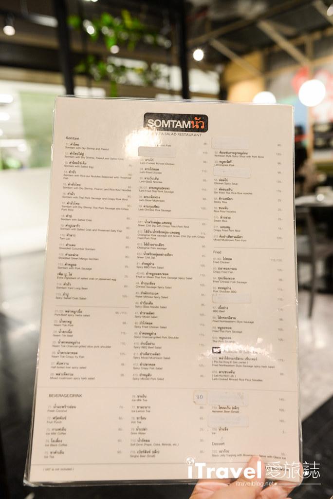 曼谷美食餐廳 Somtam Nua (13)
