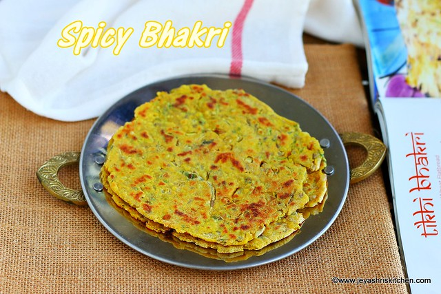 Spicy Bhakri recipe