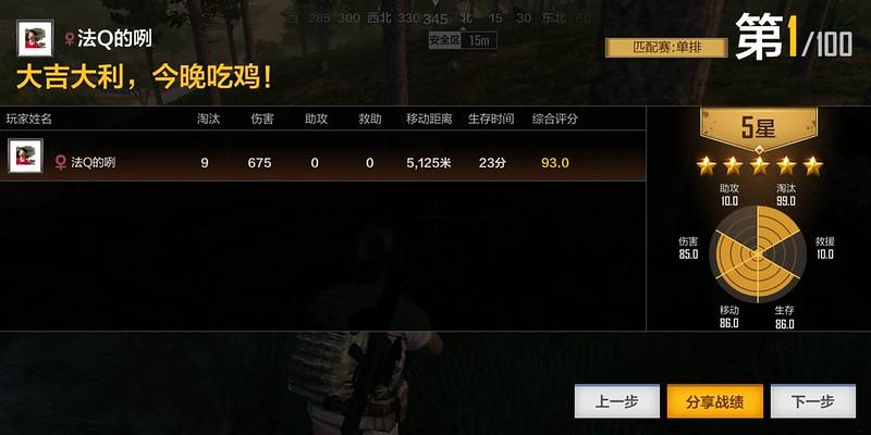 Screenshot_20180630-150109