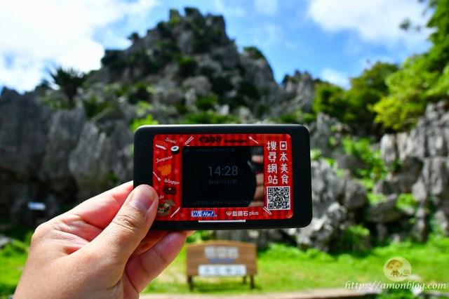 客路wifi機-25