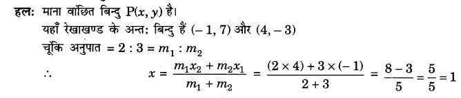 UP Board Solutions for Class 10 Maths Chapter 7 page 183 1