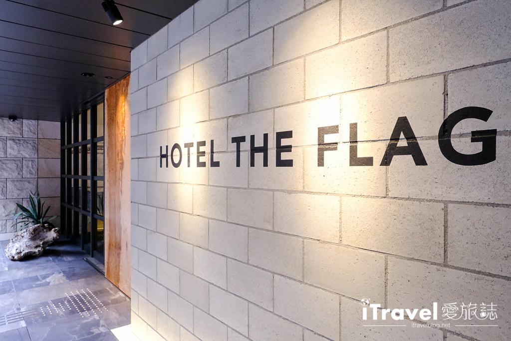大阪飯店推薦 Hotel The Flag Shinsaibashi (4)