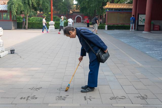 Water caligraphy in Jingshan park