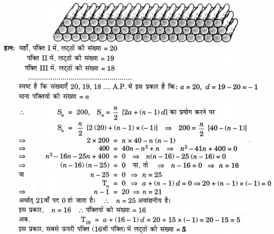 UP Board Solutions for Class 10 Maths Chapter 5 page 124 19