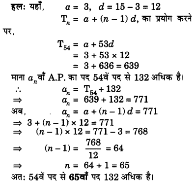 UP Board Solutions for Class 10 Maths Chapter 5 page 116 11