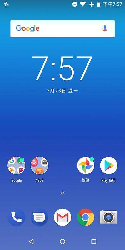 Screenshot_20180723-195721
