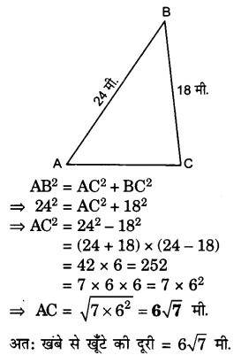 UP Board Solutions for Class 10 Maths Chapter 6 page 164 10
